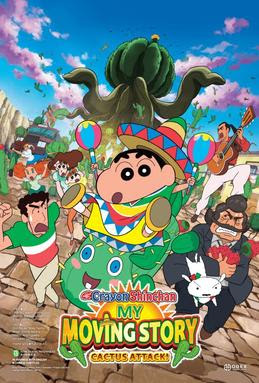 Crayon Shin-chan: My Moving Story! Cactus Large Attack! (2015) Full Movie