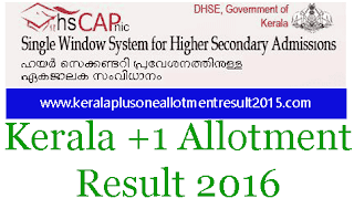 Kerala Plus One allotment, +1 allotment 2016, Kerala Higher secondary Education Admission allotment 2016, Kerala +1 admission result 2016, HSE Trial allotment 2016, Kerala plus 1 first allotment, Kerala DHSE 2nd allotment 2016, Plus one online admission allotment result 2016, Check HSCAP allotment result 2016