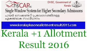 Kerala Plus One (+1) Allotment results 2016 - ww.hscap.kerala.gov.in
