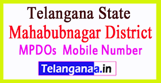 Mahabubnagar District MPDOs Mobile Number List