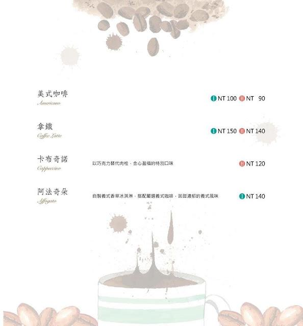 04 - 熱血採訪│隱藏在台中七期的藍帶甜點,金心盈福Cuore D'oro法義甜點