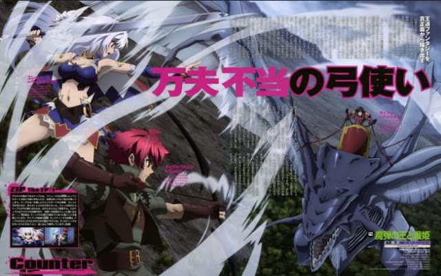 Lord Marksman and Vanadis (Madan no Ou to Vanadis) - Top Best War Anime List (From Medieval, Modern to Future War)
