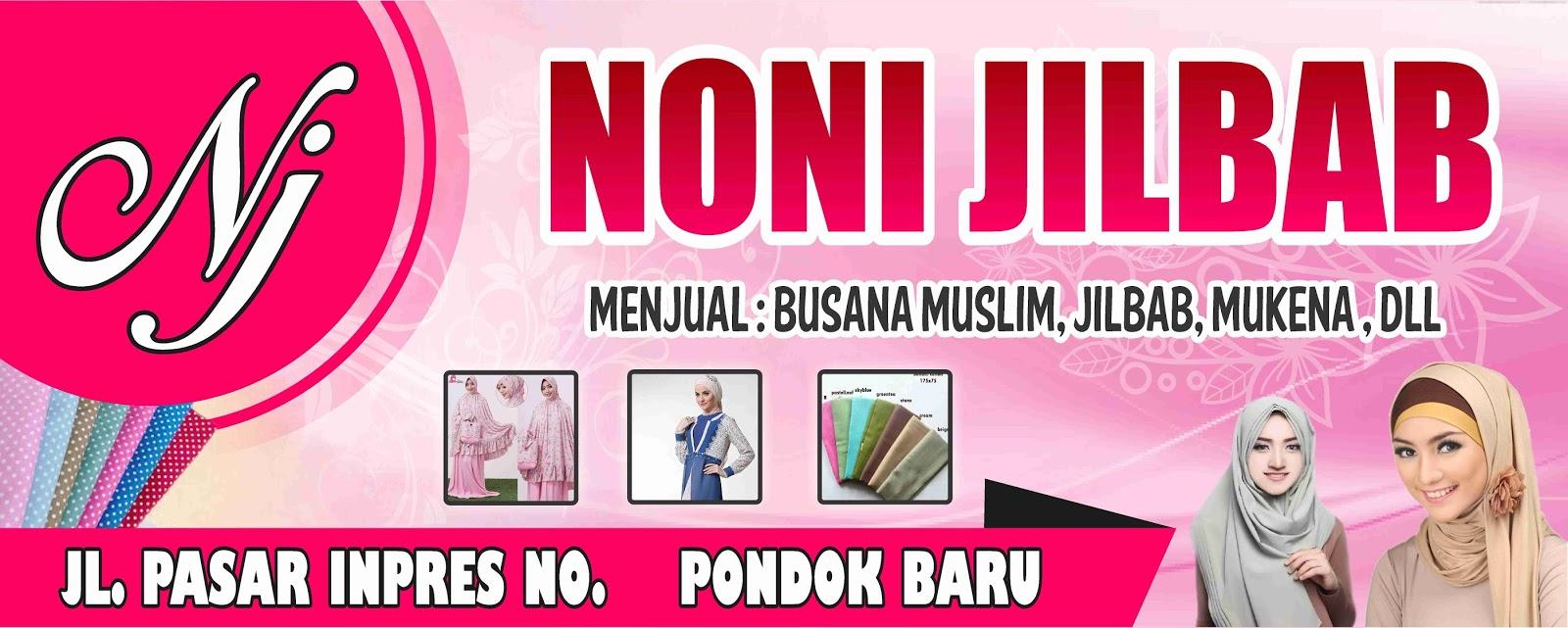 Desain Banner ( Spanduk ) Toko Jilbab  BMCOREL