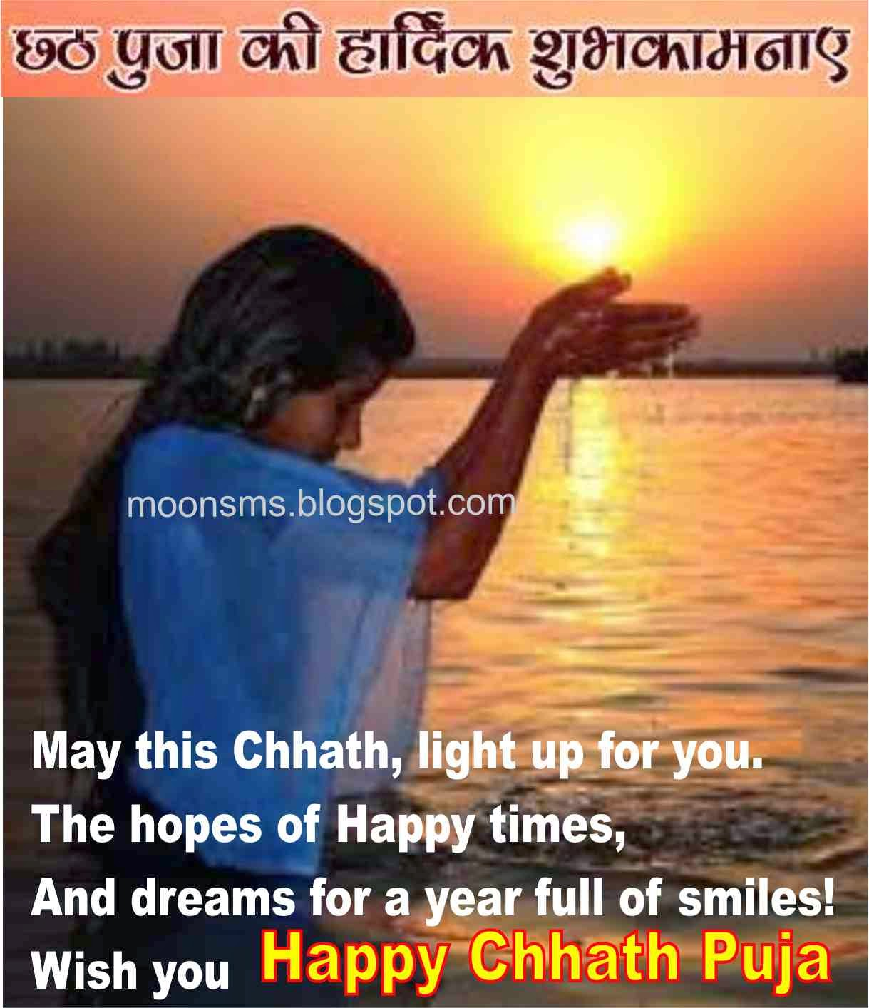 Chhtath puja image HD wallpaper Picture Photo Greeting with message