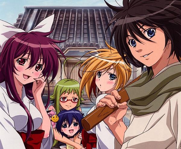 Asu No Youchi - Anime yang ada kencannya