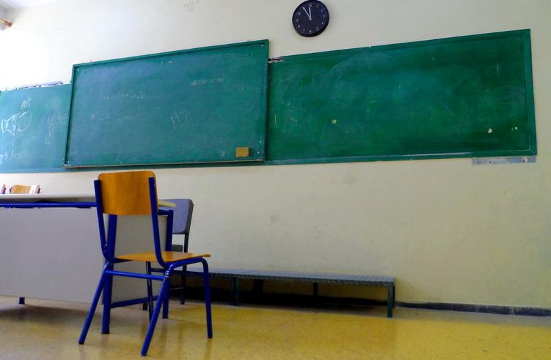 Ενώ βγαίνει ο Σεπτέμβρης υπάρχουν ακόμα πολλά κενά και ελλείψεις στα σχολεία