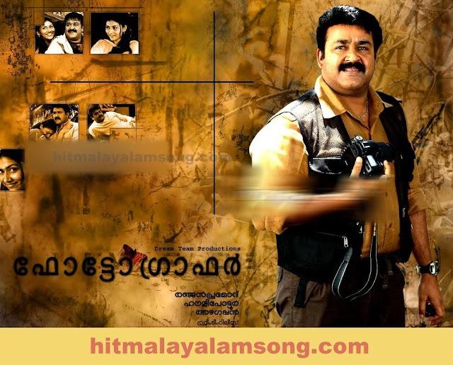 poom puzhayil pulakam-Photographer Malayalam Movie Song Lyrics.