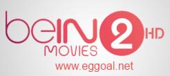 تردد  قناة بى ان موفيس 2  beIN Movies2