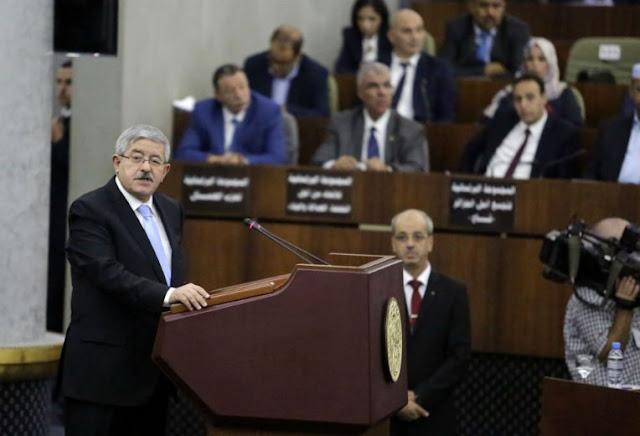 هل سيحاكم البرلمانيين احمد اويحي قريبا
