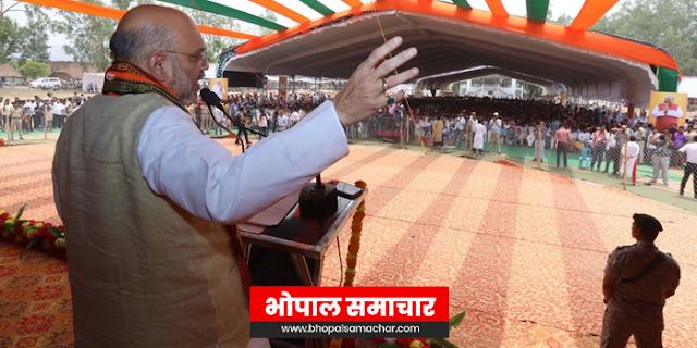 26 के बाद कमलनाथ की कुर्सी के चारों पाए हिल जाएंगे, ईंट-से-ईंट बजा देंगे: अमित शाह | MP NEWS
