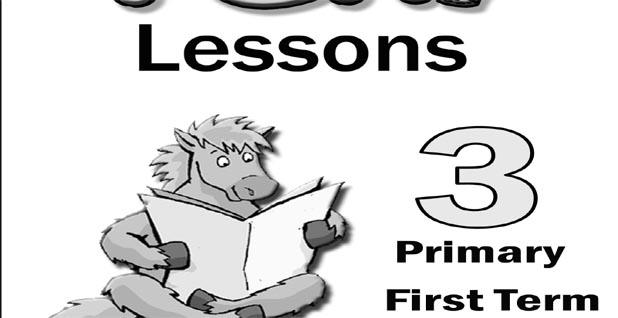 تحميل مذكرة ماث للصف الثالث الابتدائي الترم الأول