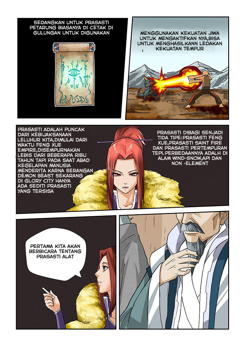 Tales of Demons and Gods Chapter 12