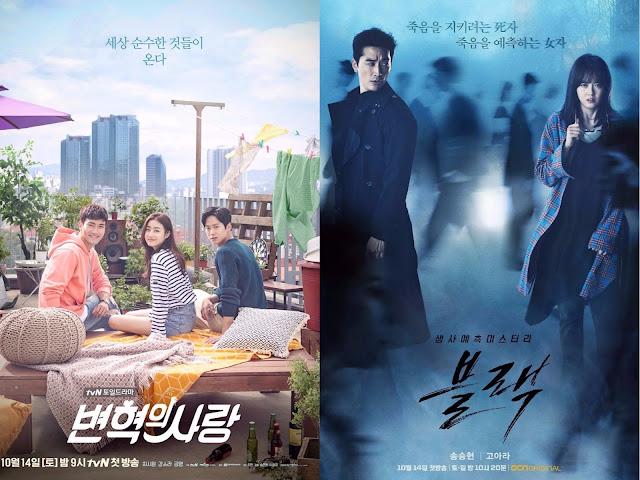 有線台tvN OCN周末劇收視表現超亮眼《卞赫的愛情》《Black》首週登上歷史收視排行榜