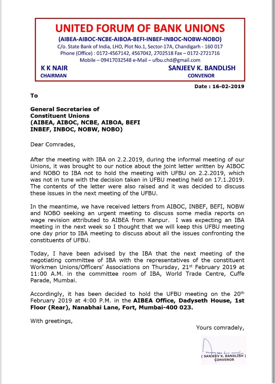 UFBU letter to all Banking Unions about their next action plan released (16-02-2019)