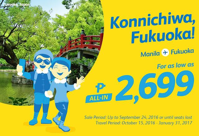 Cebu Pacific Manila to Fukuoka Promo Fare 2017