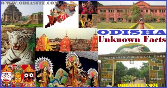 odisha-orissa-unknown facts