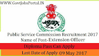 Public Service Commission Recruitment 2017–Extension Officer & Economic Investigator