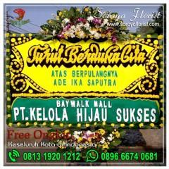 Toko Bunga di Pesanggrahan Jakarta Selatan