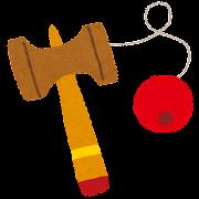 けん玉のイラスト(おもちゃ)