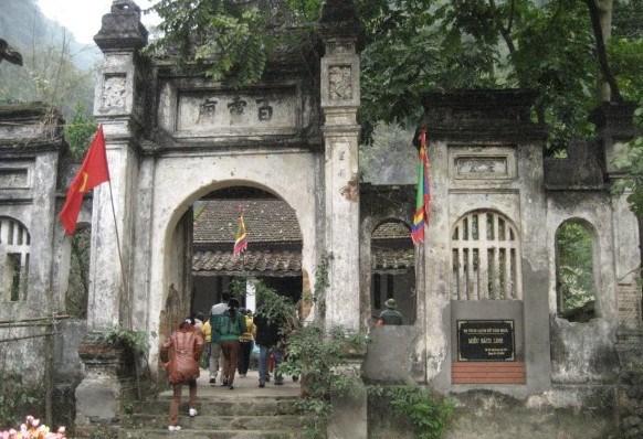 Miếu Bách Linh, thị trấn Quảng Uyên, Cao Bằng
