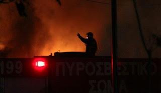 Δύο αδέλφια νεκρά μετά από πυρκαγιά σε σπίτι στη Λέσβο
