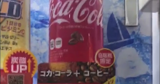 Only in Japan: Coffee Coke in a can!