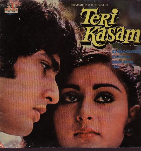Teri Chudiyon Ki Khankan Mp3 Song Download: DOWNLOAD ALL TIME HIT Mp3 SONGS Of KISHORE KUMAR ,ASHA