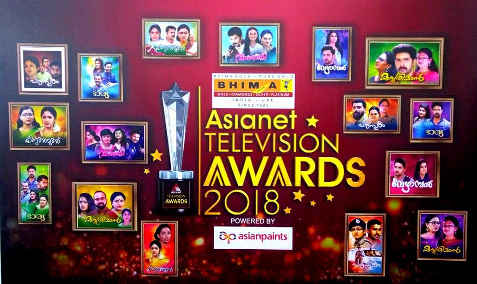 Asianet television awards 2018 Winners List