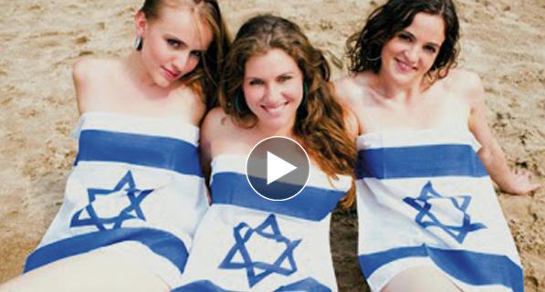 فضائح جنسية تهز المستوى السياسي والعسكري في إسرائيل