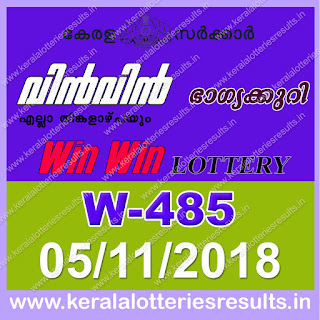 "KeralaLotteriesresults.in, ""kerala lottery result 5 11 2018 Win Win W 485"", kerala lottery result 05-11-2018, win win lottery results, kerala lottery result today win win, win win lottery result, kerala lottery result win win today, kerala lottery win win today result, win winkerala lottery result, win win lottery W 485 results 5-11-2018, win win lottery w-485, live win win lottery W-485, 5.11.2018, win win lottery, kerala lottery today result win win, win win lottery (W-485) 5/11/2018, today win win lottery result, win win lottery today result 5-11-2018, win win lottery results today 5 11 2018, kerala lottery result 5.11.2018 win-win lottery w 485, win win lottery, win win lottery today result, win win lottery result yesterday, winwin lottery w-485, win win lottery 05.11.2018 today kerala lottery result win win, kerala lottery results today win win, win win lottery today, today lottery result win win, win win lottery result today, kerala lottery result live, kerala lottery bumper result, kerala lottery result yesterday, kerala lottery result today, kerala online lottery results, kerala lottery draw, kerala lottery results, kerala state lottery today, kerala lottare, kerala lottery result, lottery today, kerala lottery today draw result, kerala lottery online purchase, kerala lottery online buy, buy kerala lottery online, kerala lottery tomorrow prediction lucky winning guessing number, kerala lottery, kl result,  yesterday lottery results, lotteries results, keralalotteries, kerala lottery, keralalotteryresult, kerala lottery result, kerala lottery result live, kerala lottery today, kerala lottery result today, kerala lottery"