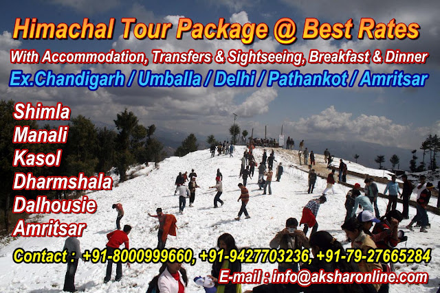 Himachal Tour Packages, Shimla Hotel Booking, Manali Hotels, Amritsar Hotels, Tour manali, Manali Volvo Tour Packages, Tours in Shimla, Travel Agent in Ahmedabad, Railway Ticketing Ahmedabad