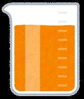 ビーカーに入った液体のイラスト(オレンジ)