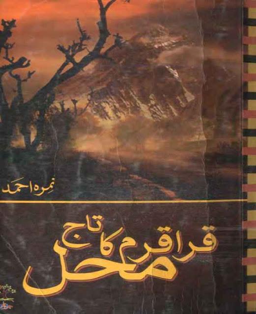 Karakoram Ka Taj Mehal by Nimra Ahmed