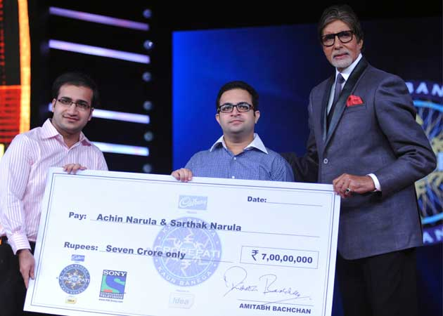 KBC Lucky Draw Winner Number 2020