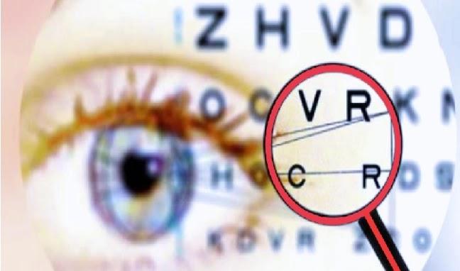 هناك عادات خاطئة نقوم بها قد تسبب في ضعف البصر,ضعف البصر,ضعف النظر,البصر,لجميع ضعيفي البصر,طول البصر,النظر,تحسن البصر,علاج ضعف النظر,نظارات,قصر البصر,تقوية البصر,لزعفران يقوي البصر,مكون الطبيعي يحسن البصر,بعد النظر,عدسات لاصقة,النظارات,عشبة,تقوية النظر,وصفات طبيعية,العيون,الرؤية,عدسة,عدسات,العينين,غير لون عينيك,تغيير لون العينين,أمينة ماء العينين,تغير لون عينيك,تغيير لون العين طبيعيا,تغيير لون العين للاخضر,طبيعية,تغيير لون العين للازرق,هل تعلم,تغيير لون العين بالايحاء,الحدث,تغيير لون العين الى العسلي,حكة العينين,ماء العينين,درجات ضعف البصر,ضعف البصر بالانجليزي,علاج ضعف البصر مجرب,علاج ضعف البصر بالطب النبوي,اعراض ضعف النظر والانحراف,هل ضعف النظر يسبب العمى,تجربتي في علاج ضعف النظر, اقوى علاج لتقوية النظر,