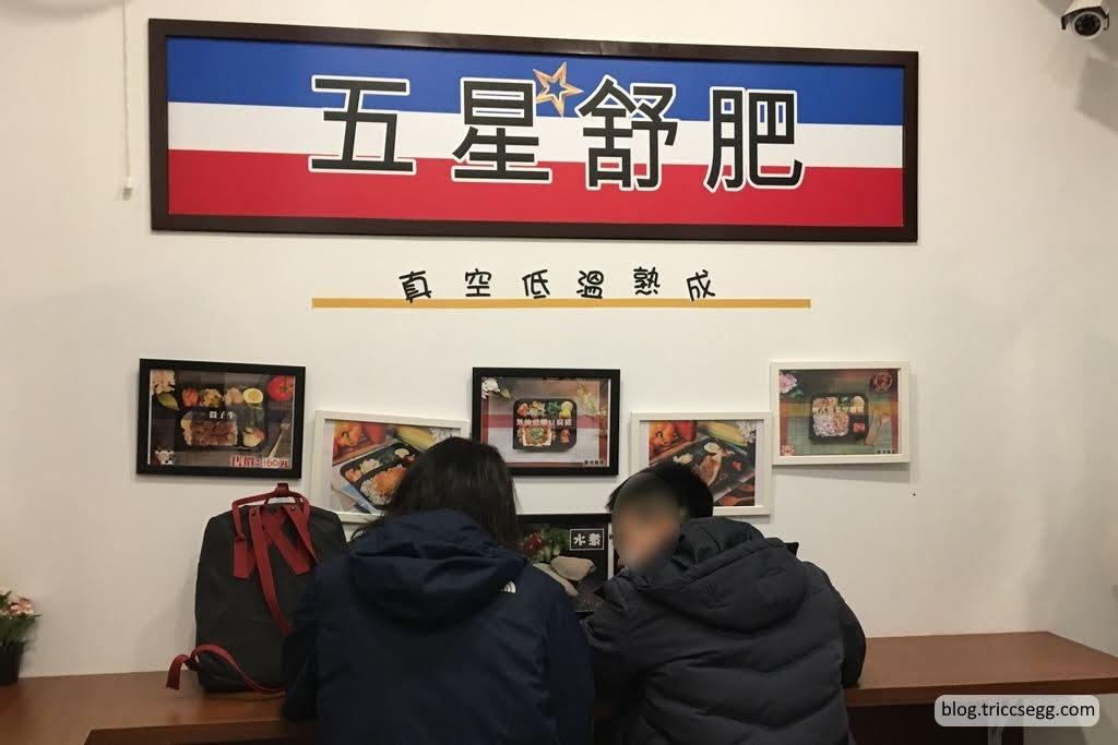 無油無慮(3).jpg