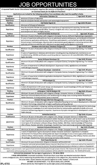Public Sector Educational Institute Jobs in Pakistan Jobs 2016