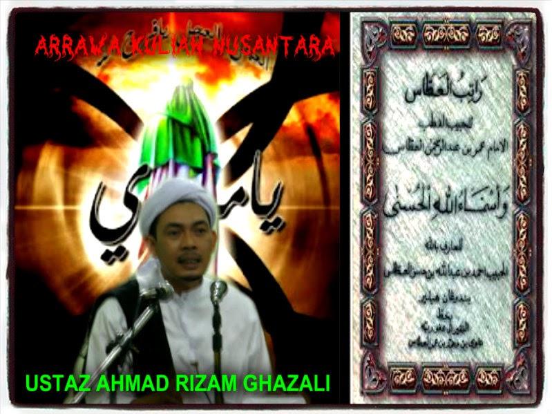 http://arrawa-kuliahnusantara.blogspot.com/2014/10/kitab-asma-al-husna.html