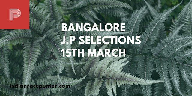 Bangalore Jackpot selections 15th March, Indiarace com