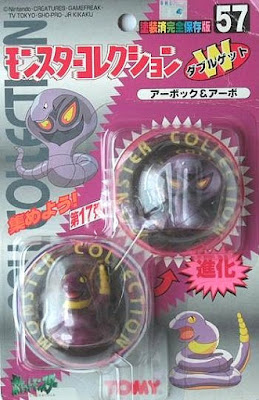 Arbok Pokemon figure Tomy Monster Collection series