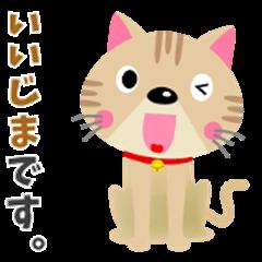 The Sticker which Iijima uses!