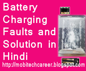 Battery and Charging Solution