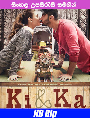 Ki & Ka 2016 Hindi Movie Watch online with sinhala subtitle