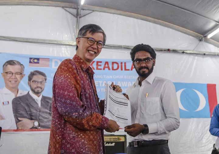 Ahli Parlimen Termuda Malaysia