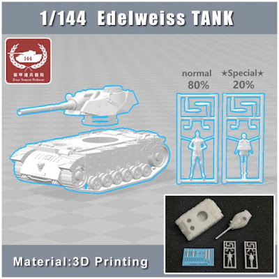 Edelweiss Medium Tank picture 3