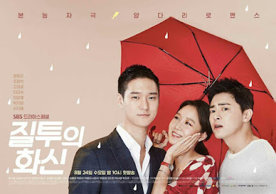 drama korea jealousy incarnate