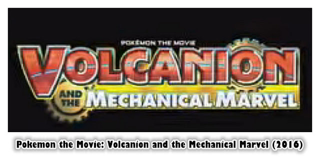 Pokemon the Movie: Volcanion and the Mechanical Marvel (2016) - Sinopsis