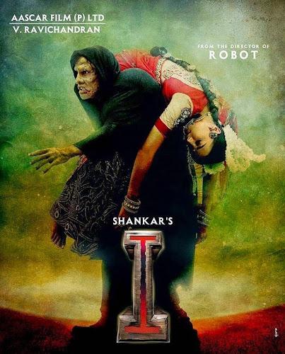 I (2015) Movie Poster No. 2
