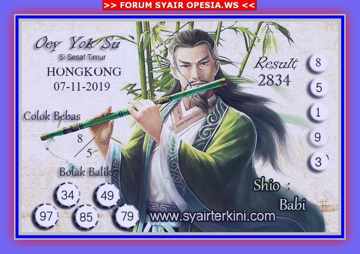 Kode syair Hongkong Kamis 7 November 2019 50