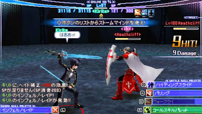 Download Sword Art Online - Infinity Moment Japan Game PSP for Android - www.pollogames.com